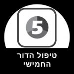5th-generation-treatment