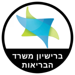 israeli-health-department-liecense-icon