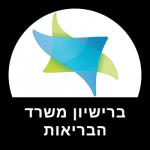 israeli-health-department-liecense-icon